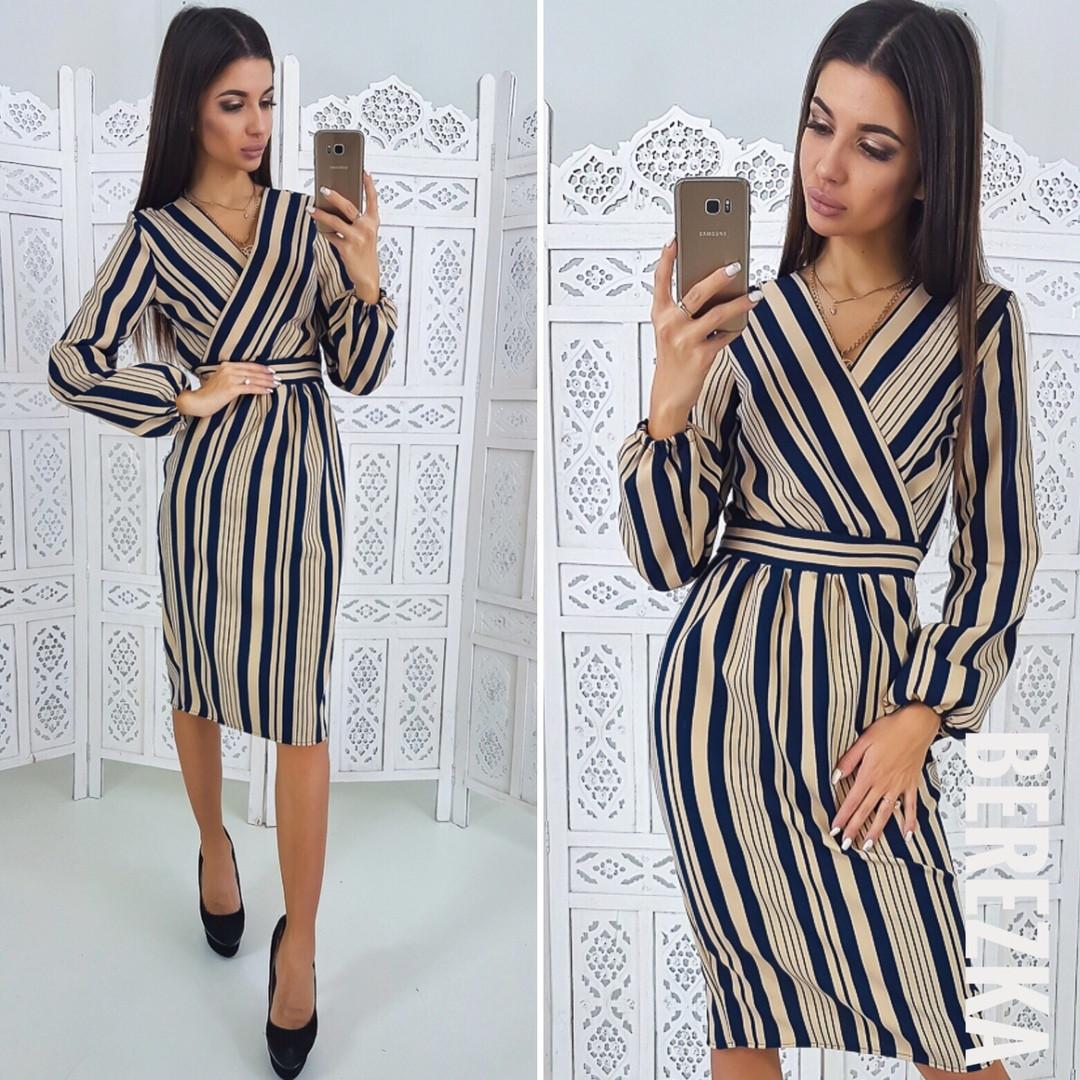 f905b490a18 Платье красивое элегантное в полоску миди с верхом на запах Smb2718 -  Shoppingood в Харькове