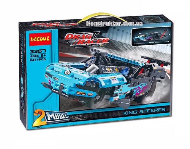 """Конструктор Decool 3367 """"Драгстер"""" 647 деталей. Аналог Lego Technic 42050"""