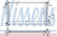 Радиатор охлаждения  Форд Фокус/ Фокус Clipper (пр-во NISSENS 62075A)