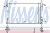 Радиатор охлаждения  Форд COUGAR/ Мондео (пр-во NISSENS 62056A)