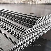 Лист наржавеющий 0,8 мм ДИ-61 (алюминий алюминиевый )