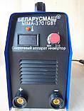 Зварювальний апарат Беларусмаш ММА-370 + МАСКА, фото 4