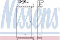 Радиатор печки (отопителя)  Ауди 500/ 100/ 200/ А6/ V8 (пр-во NISSENS 70220)