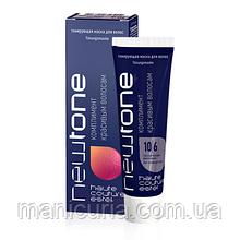 Тонирующая маска для волос Estel NEWTONE 10/6 Светлый блондин фиолетовый, 60 мл