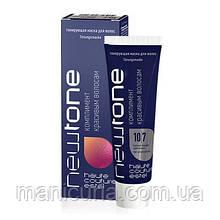 Тонирующая маска для волос Estel NEWTONE 10/7 Светлый блондин коричневый, 60 мл