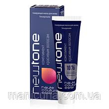 Тонирующая маска для волос Estel NEWTONE 10/76 Светлый блондин коричнево-фиолетовый, 60 мл