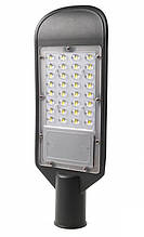 Світильник вуличний консольний світлодіодний 30Вт 6400К SKYHIGH-30-050 2700Лм