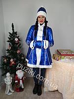 Новогодний костюм Снегурочки с коротким пальто голограмма синий 42-48 р