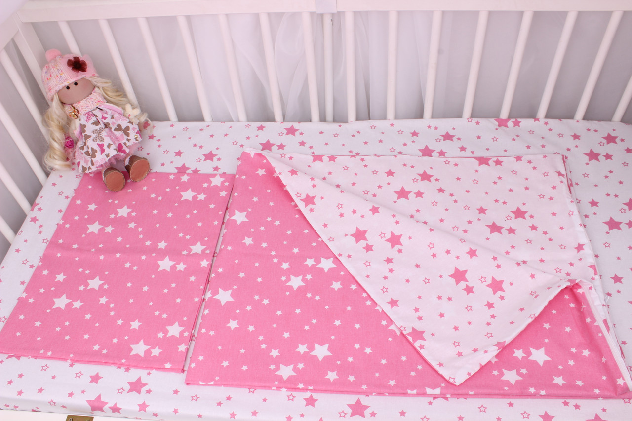 Постельное белье в детскую кроватку розовые звёзды