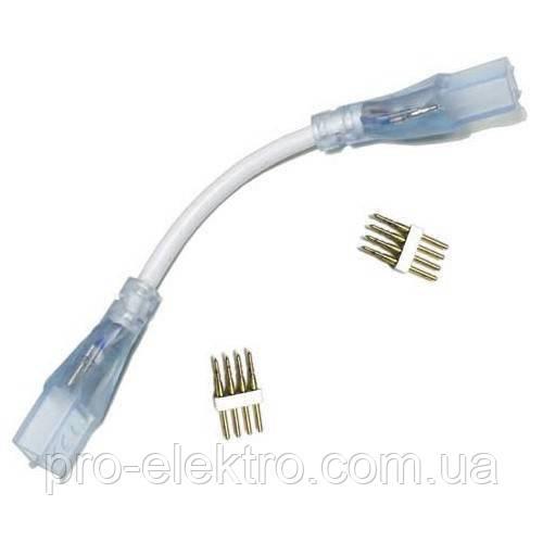 LD-XS-P03 Коннектор для светодиодных лент 220В 5050 RGB (разъем-провод +4pin)