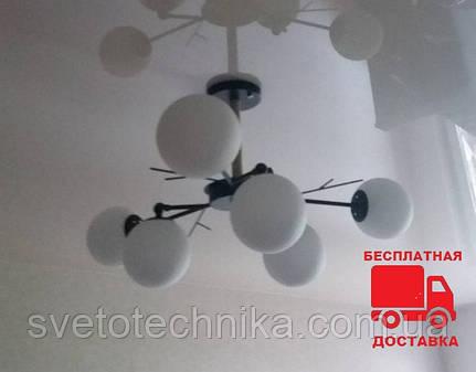 """Светодиодная потолочная LED люстра  """"Молекула"""" на 6 плафонов."""
