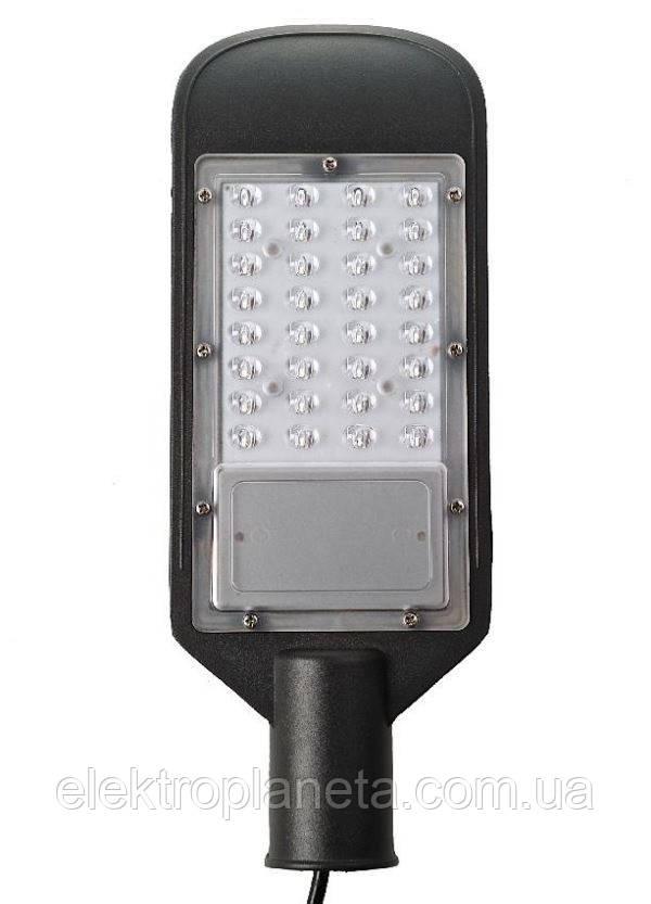 Світильник вуличний консольний світлодіодний 50Вт 6400К SKYHIGH-50-050 4500Лм