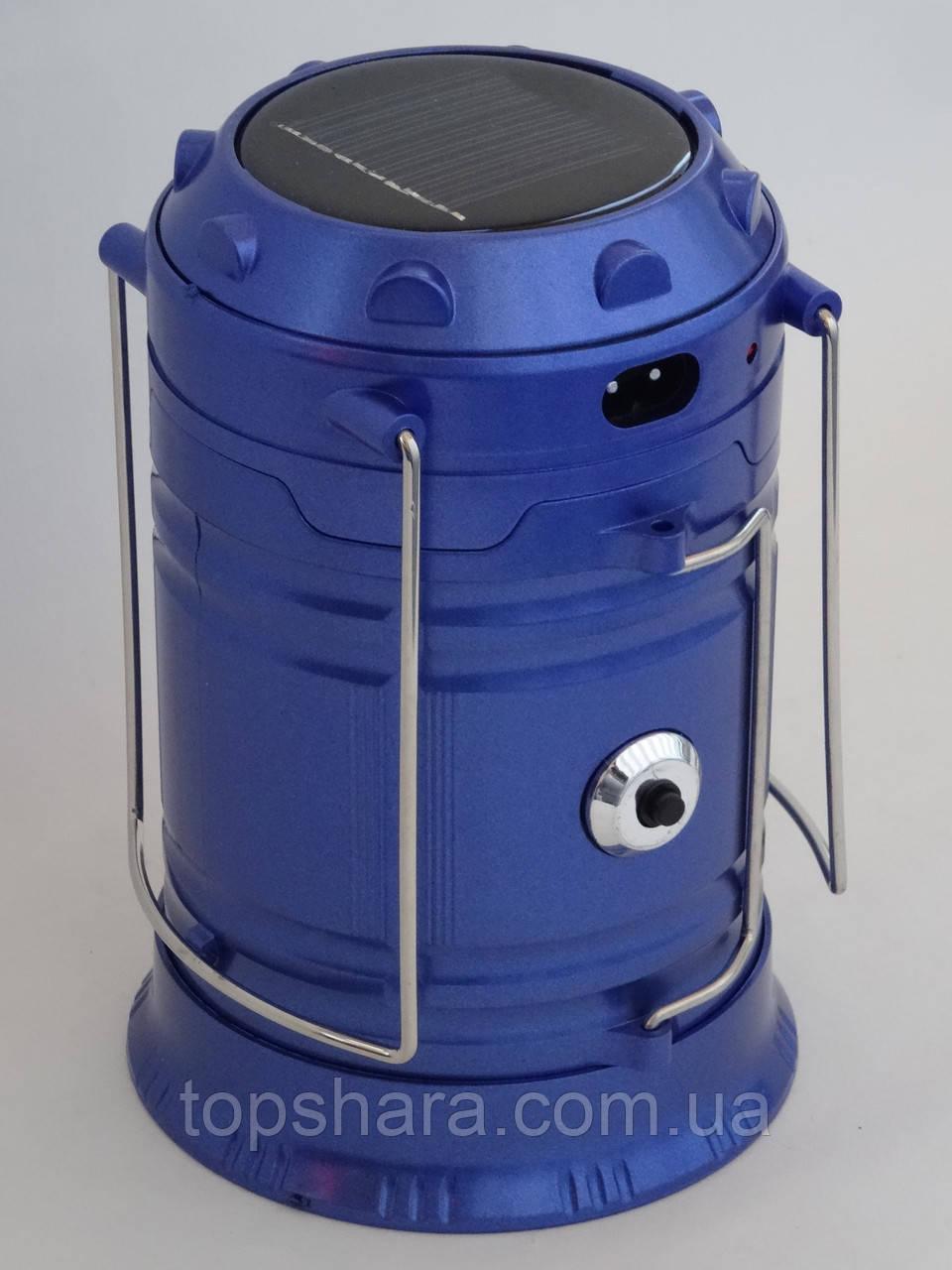 Кемпінговий ліхтар SH-5900T синій