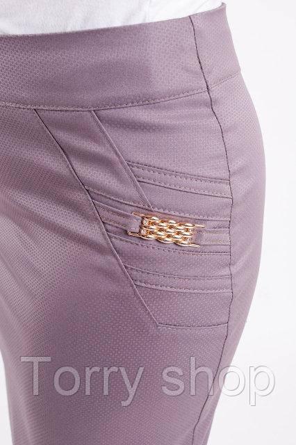 Класическая женская юбка бежевого цвета