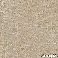 Ткань мебельная обивочная Оскар 02