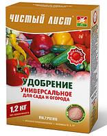 """Удобрение """"Чистый Лист"""" для сада и огорода,1,2 кг"""