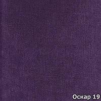 Ткань мебельная обивочная Оскар 19