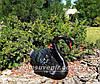 Садовая фигура Лебедь шипун черный, фото 5