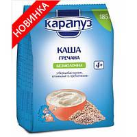 Каша безмолочная гречневая  с 4 мес Карапуз 185 гр