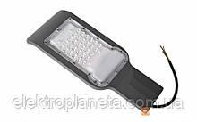 Світильник вуличний консольний світлодіодний 30Вт 6400К SKYHIGH-30-060 2700Лм на консоль д.40