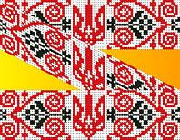 """Схема для вышивки на водорастворимом флизелине """"Орнамент-герб красно-черный"""", фото 1"""