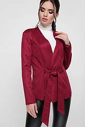 """Красивый женский замшевый пиджак с запахом и поясом """"Virginia"""" марсала"""