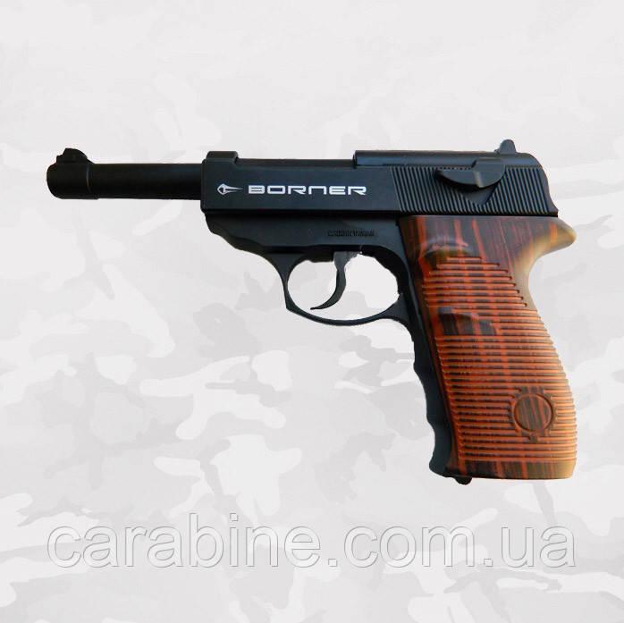 Пневматический пистолет Borner C41 газобаллонный CO2