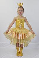 Детский карнавальный костюм Золотая Рыбка №1