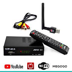 Комплект Цифровой ресивер DVB-T2 Aspor 603 + WiFi USB адаптер с антенной