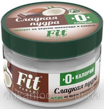 "Сладкая пудра ""ФитПарад"" со вкусом Шоколада и Кокоса , 160 г"