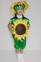 Детский карнавальный костюм Подсолнух №1