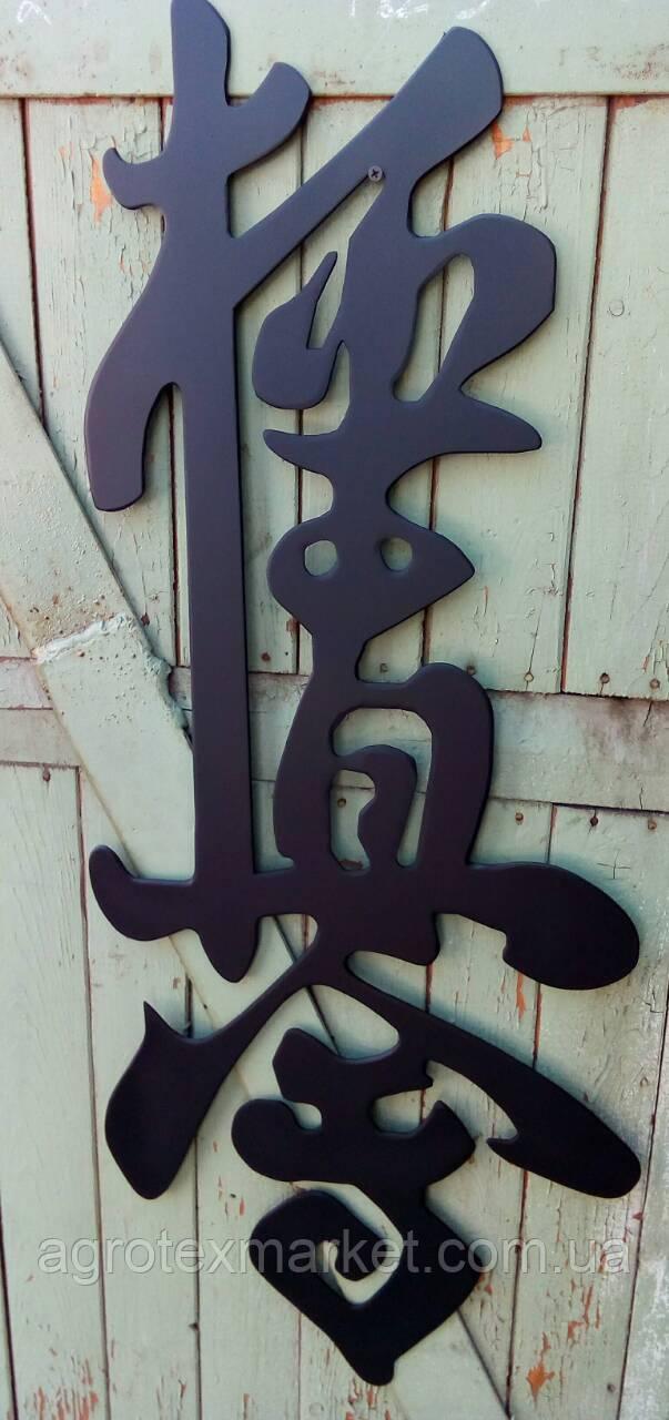 Фигурная резка листового металла