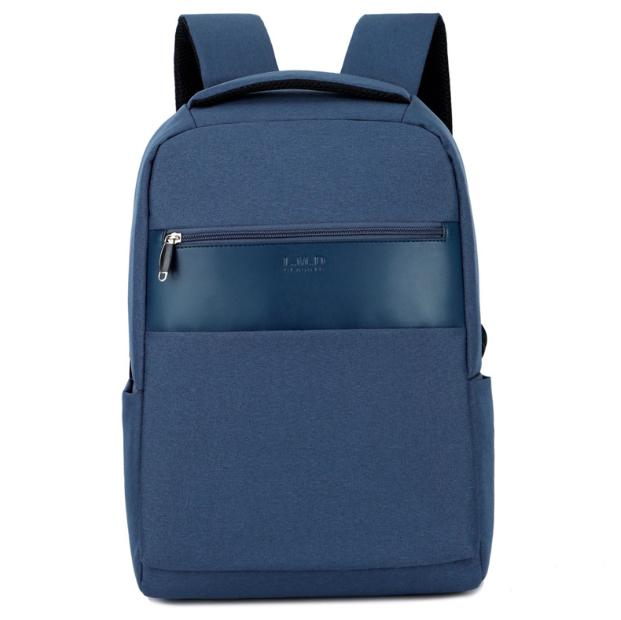 Рюкзак городской LMD Classic синий