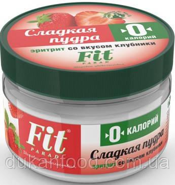 """Сладкая пудра """"ФитПарад"""" со вкусом Клубники , 160 г"""