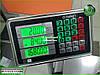 Весы складские до 600 кг TCS-D22, фото 4