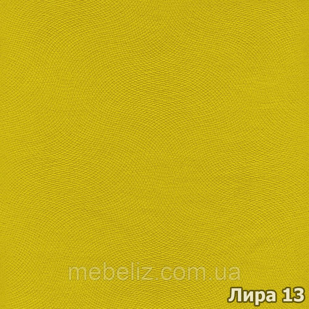 Ткань мебельная обивочная Лира 13