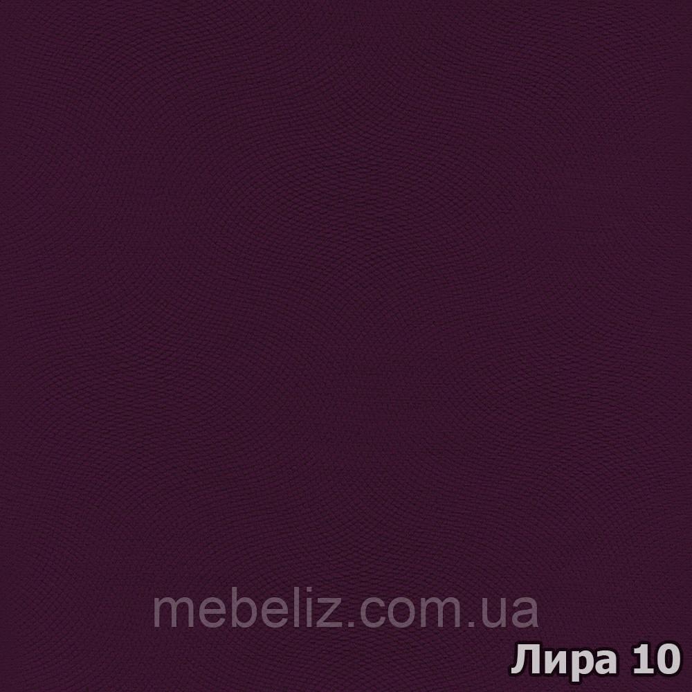Ткань мебельная обивочная Лира 10