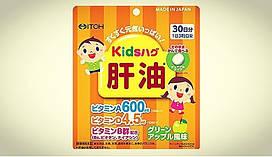 Детские витамины со вкусом яблока