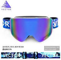 Горнолыжные / сноубордические очки (маска) VECTOR UV400 (White & Blue) + жесткий чехол-кейс