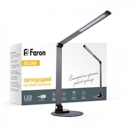 Настольная светодиодная лампа Feron DE1068 10W с сенсорным выключателем и USB портом, фото 2