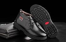 Теплые деловые мужские ботинки туфли, фото 2