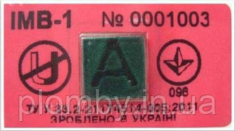 Антимагнитные наклейки