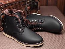 Стильні матові зимові чоловічі ділові черевики, фото 2
