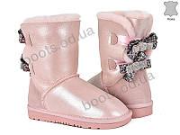 """Угги детские """"Violeta"""" № 210-1 pink (р.31-36). Оптом."""