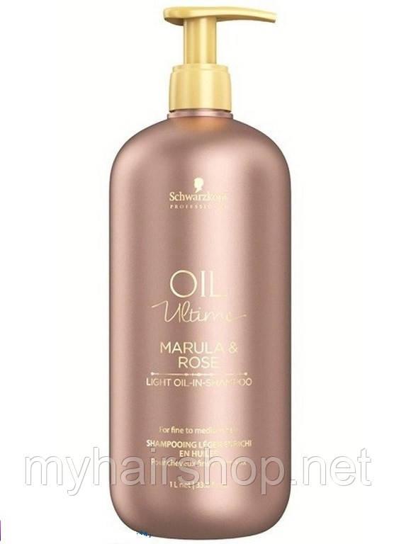 Шампунь для тонких волос с маслом марулы и розы SCHWARZKOPF Oil Ultime Marula&Rose Light Oil-inShampoo 1000 мл