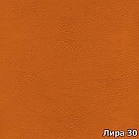 Ткань мебельная обивочная Лира 30