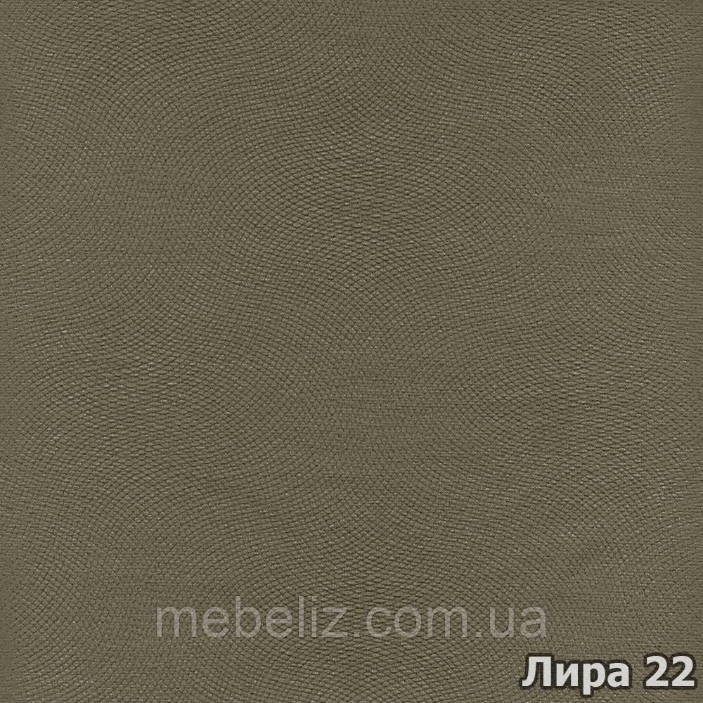 Ткань мебельная обивочная Лира 22
