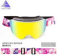 Горнолыжные / сноубордические очки (маска) VECTOR UV400 (Pink) + жесткий чехол-кейс