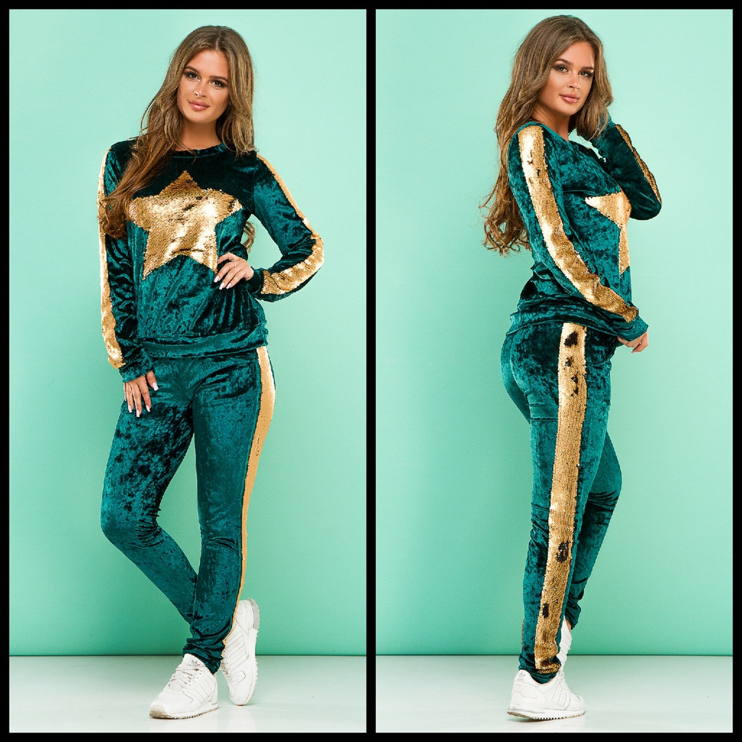 Женский костюм с брюками