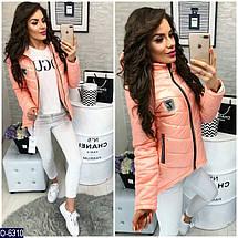 Куртка легкая женская, фото 2